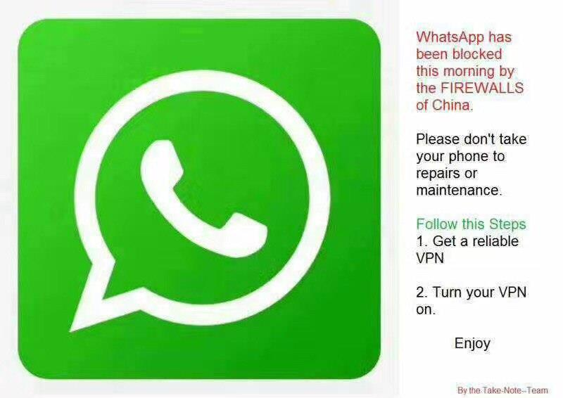 блокировка WhatsApp