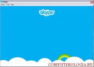 Синий экран в Skype