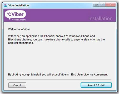 Установка Viber