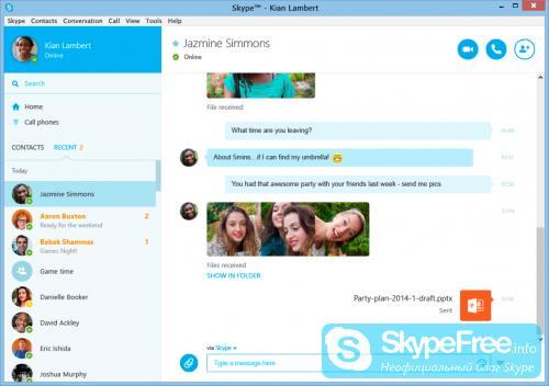 Сообщения Skype