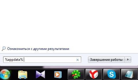 Решение проблемы входа в скайп