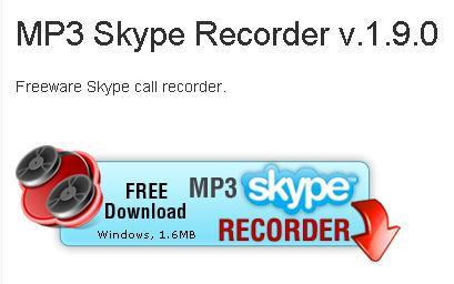 mp3 skype recorder Как бесплатно скачать MP3 Skype Recorder для записи Скайп (Skype) разговор в mp3