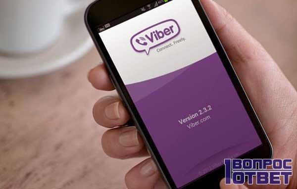 Вайбер выкачивает трафик пользователя при разговоре