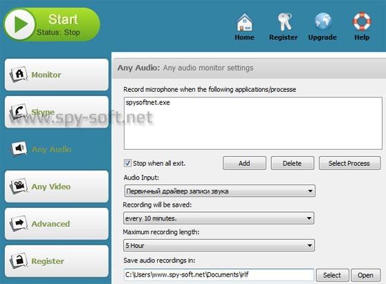 Skype Parental Control скачать бесплатно