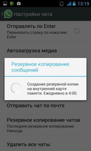 Screenshot_2014-09-15-13-19-49-310x516