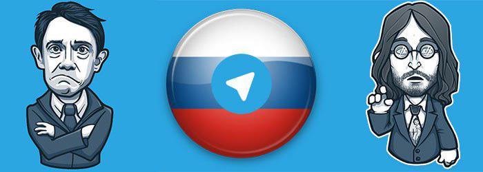 russkaya-versia-telegram