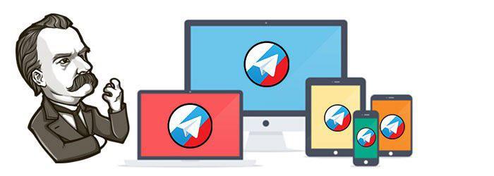 telegram-gadgets