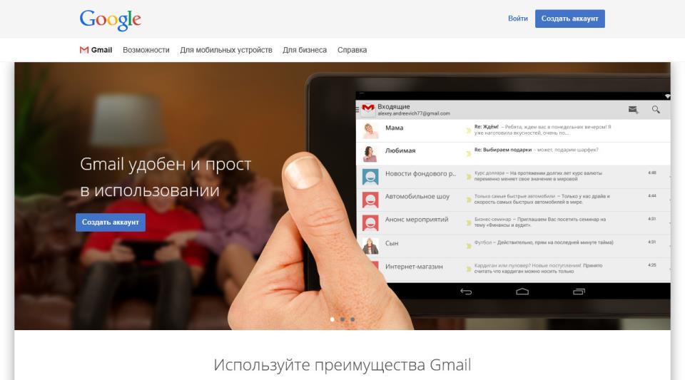 perenos-kontaktov-s-windows-phone-na-android-7