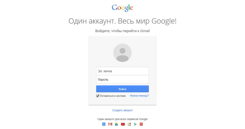 perenos-kontaktov-s-windows-phone-na-android-8