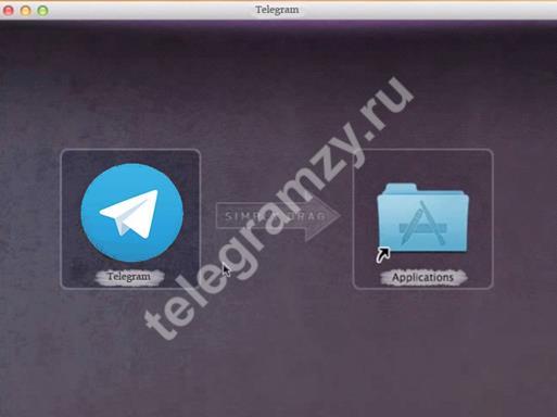 Переносим Telegram Mac OS в папку Applications