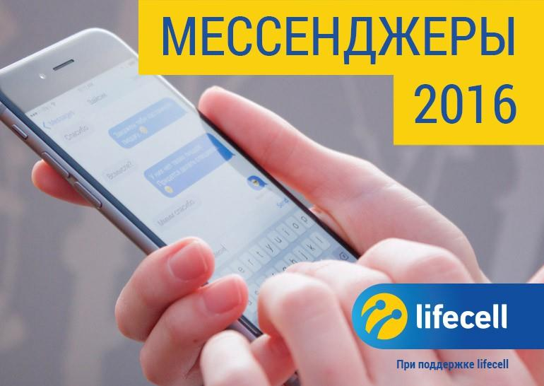 lifecell11
