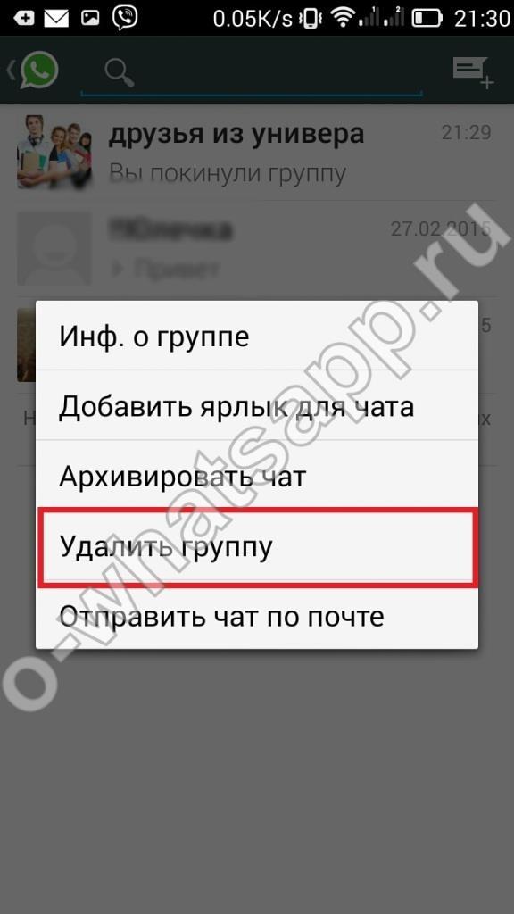 Как создать новый чат в whatsapp