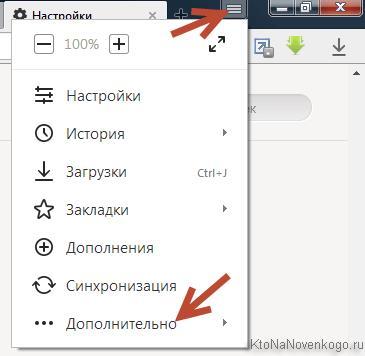 О программе Яндекс Браузер