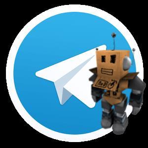 kak-udalit-bot-telegram
