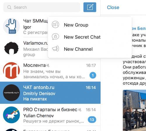 create_telegram