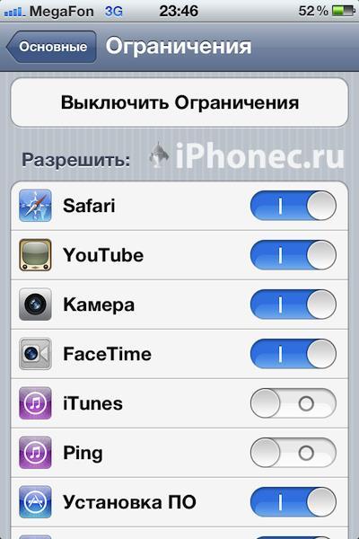 Как найти пропавшую иконку на iPhone и iPad
