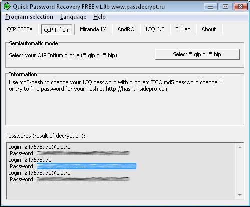 восстановление пароля icq или qip