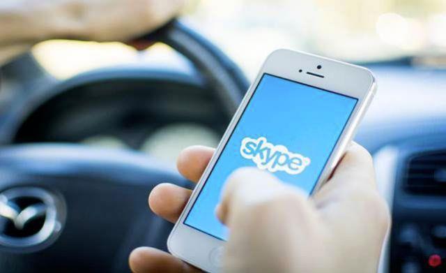 Skype на мобильном