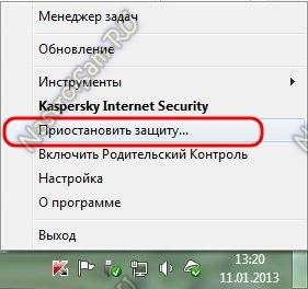 код исключения c0000005 appcrash windows 7