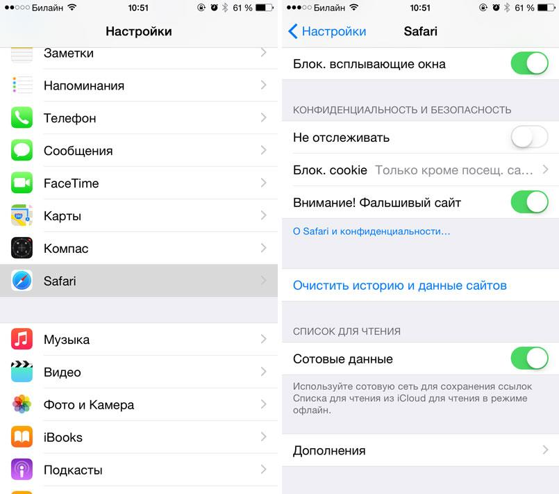 iOS-8-2-restore-1