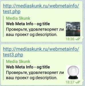 im-telegram — копия