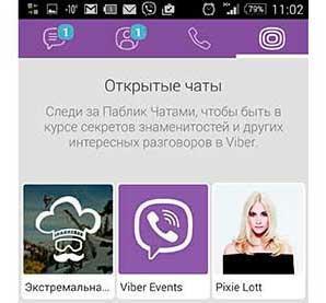 Открытые чаты в Viber