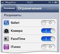 hide-app01
