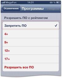 hide-app03