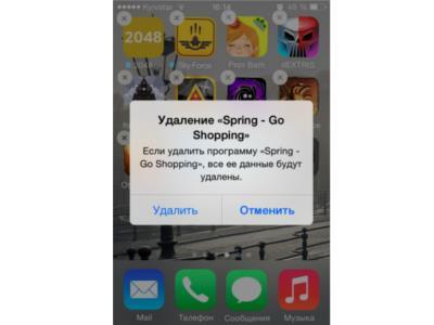 удалить и переустановить приложение