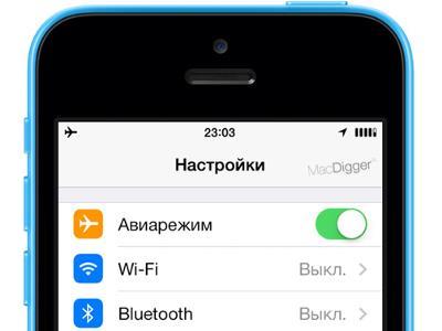 авиарежим iphone