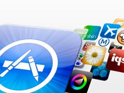 установка приложения на айфон