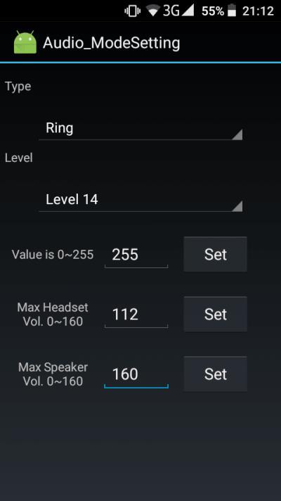 Увеличить громкость Android через инженерное меню