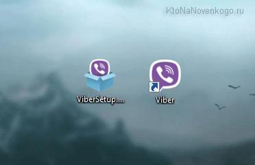 Установка и запуск Viber