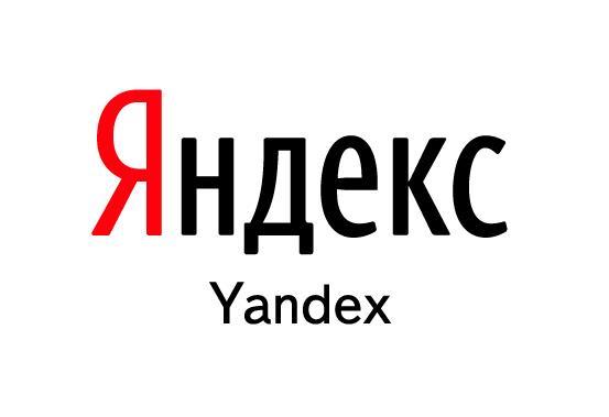 Как восстановить пароль в Яндекс почте
