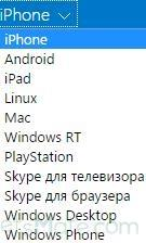 Много доступных видов устройств