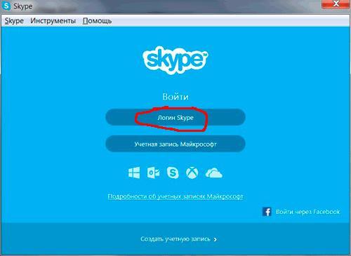 Skype установка - Выберите ваш язык
