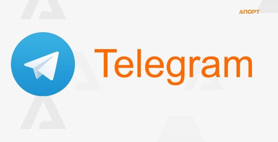 Альтернатива Скайп - Телеграм