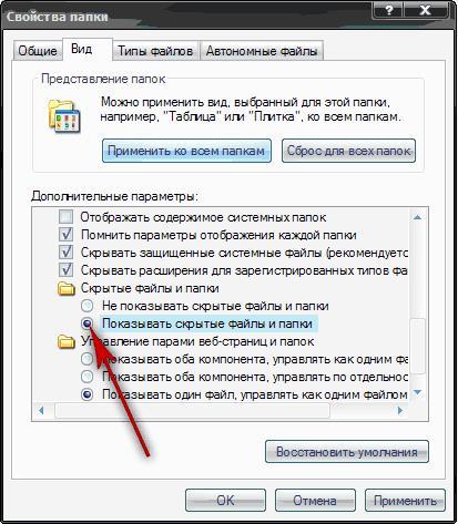 skype-error-1603 2