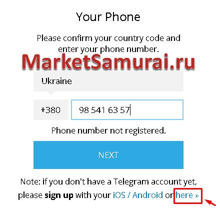 Указана ссылка для продолжения авторизации в системе Telegram