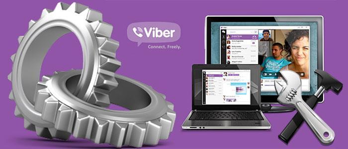 viber-ust-setting