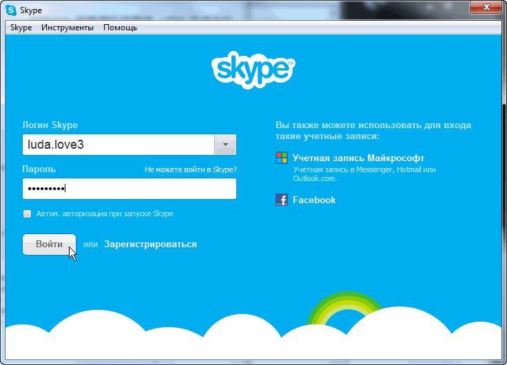 У вас получилось зарегистрироваться в skype. Ура!