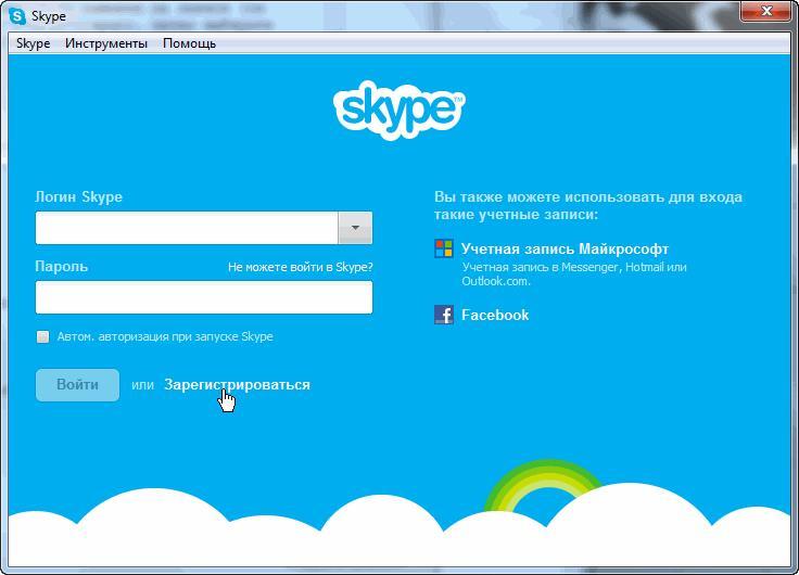 Нажмите на текст, если вы новый пользователь скайп