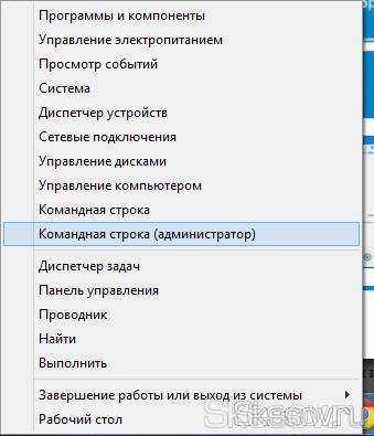 Как сделать проверку системных файлов средствами самой системы на Windows 10, 8.1, 8, 7, Vista