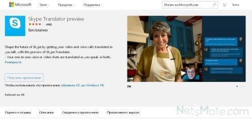 Translator preview