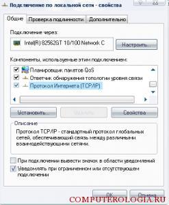 Протокол Skype