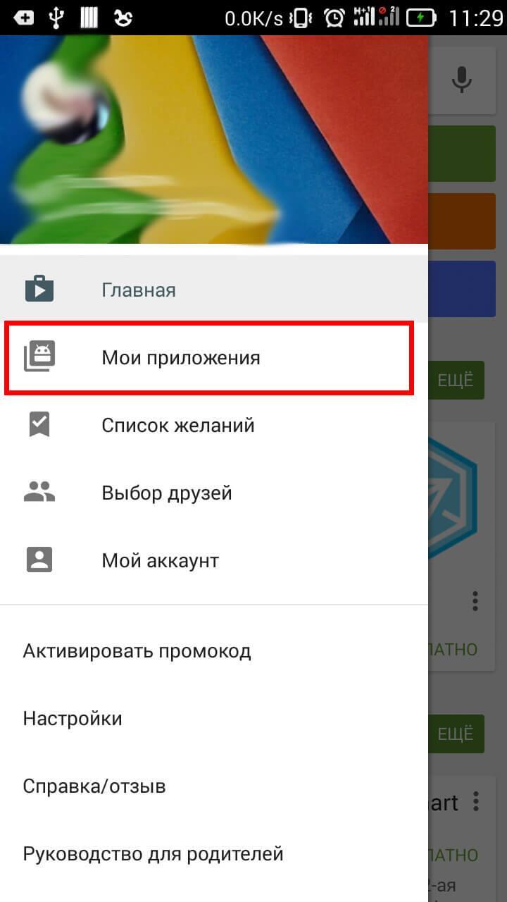 Удаление Viber на Android