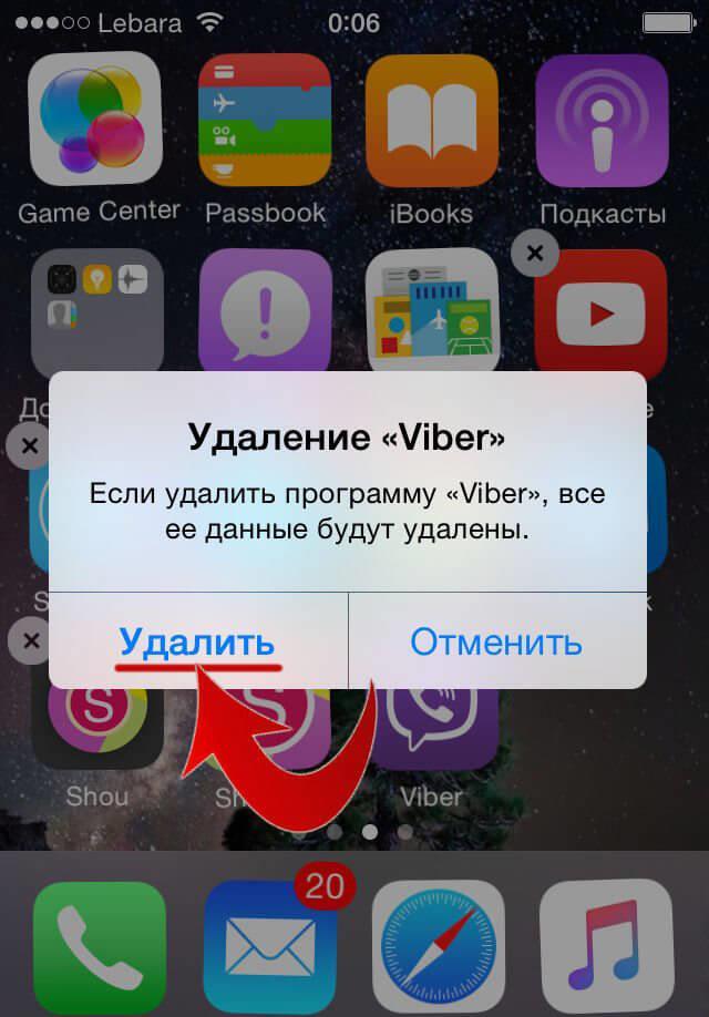 Удаление Viber на iPhone