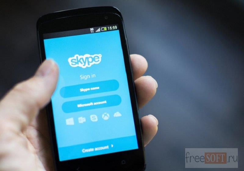 Поддержка старых версий Skype завершается сегодня