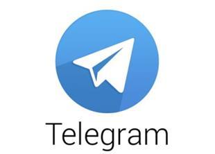 Распечатка сообщений Телеграмм