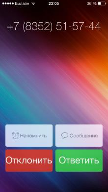 Telegram VS WhatsApp копия против оригинала